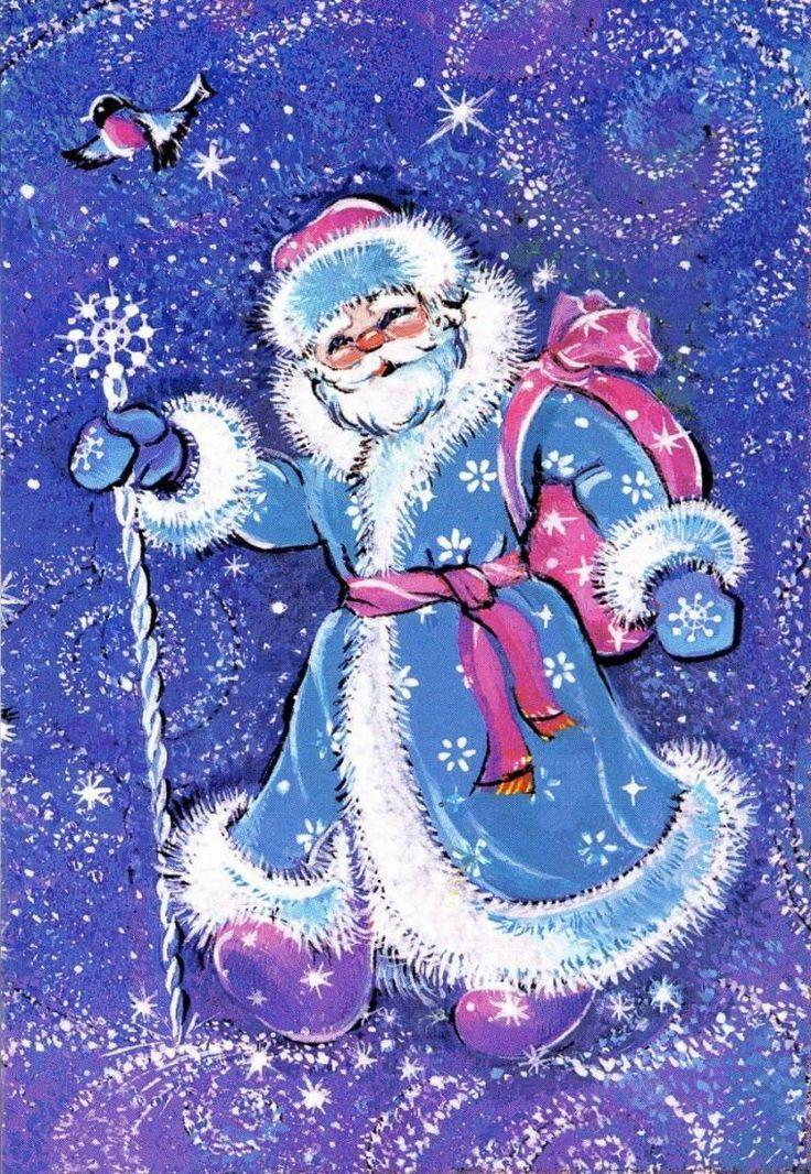 Показать новогоднее открытки