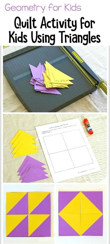 Geometry for Kids: Use construction paper  triangles to create various designs on the free template. Perfect math activity to accompany a quilt unit! ~ BuggyandBuddy.com