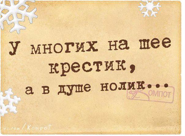 1423423081_frazki-2 (604x445, 220Kb)