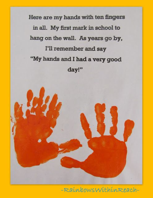 Handprint poem for starting school (From Handprint RoundUP of ideas for 'hands' in art projects via RainbowsWithinReach)