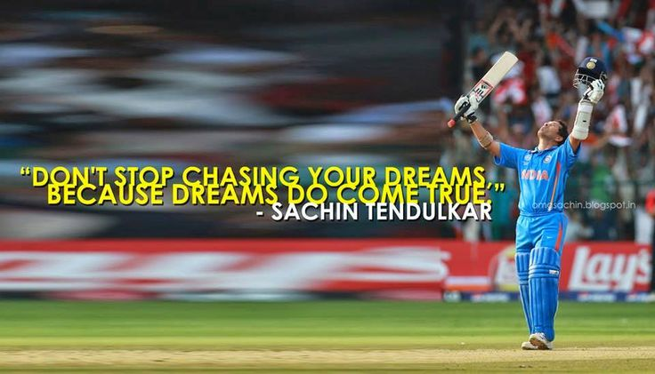 Dreams...... #sachin #quotes