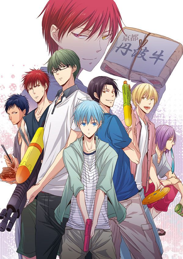 Kuroko no basket #anime whats in the box akashi?    Reminds me of When Cicadas Cry: Daybreak