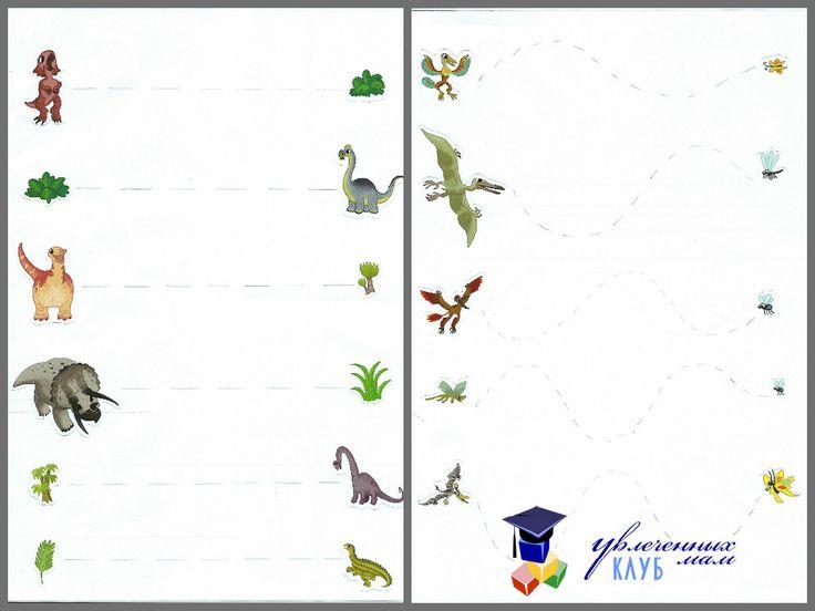 игра динозаврики 5