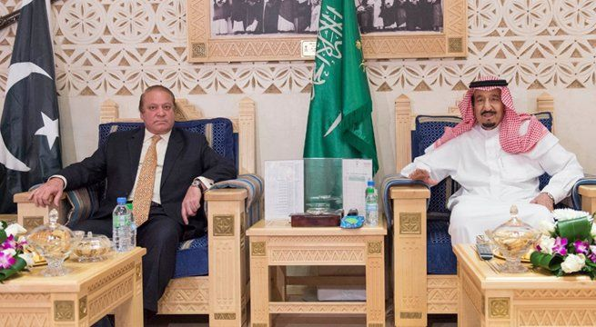 Riyadh: Salman bin Abdulaziz Al Saud, the reigning King of Saudi Arabia has apologized to leaders, including Pakistan Prime Minister Nawaz Sharif for not presenting them with a chance to address the Riyadh Summit . Pakistan Foreign Office Spokesperson, Nafees Zakaria informed the press that 30...
