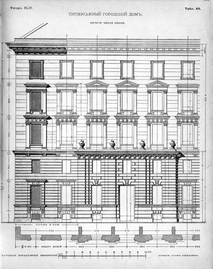 Architectural Drawing Building 1388 best buildings that are beautiful images on pinterest