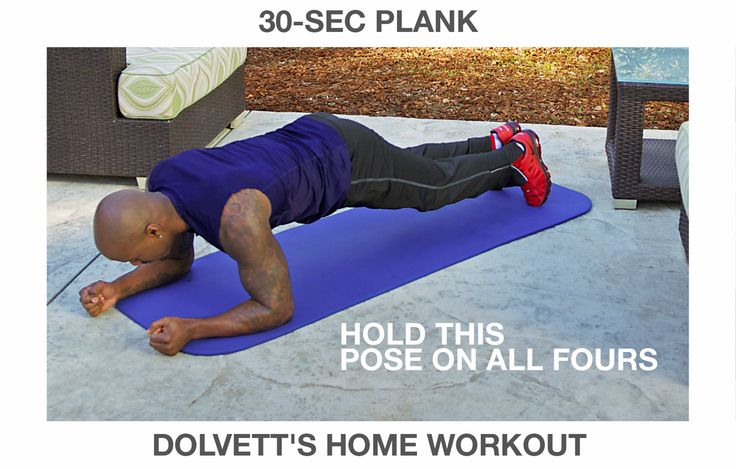 30-Second Plank: Hold this pose on all fours (elbows and toes to the ground, arms shoulder width apart, legs together, flat back)  //  #BiggestLoser #DailyHomeWorkout