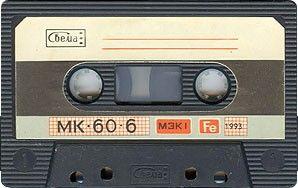 MK-60-6