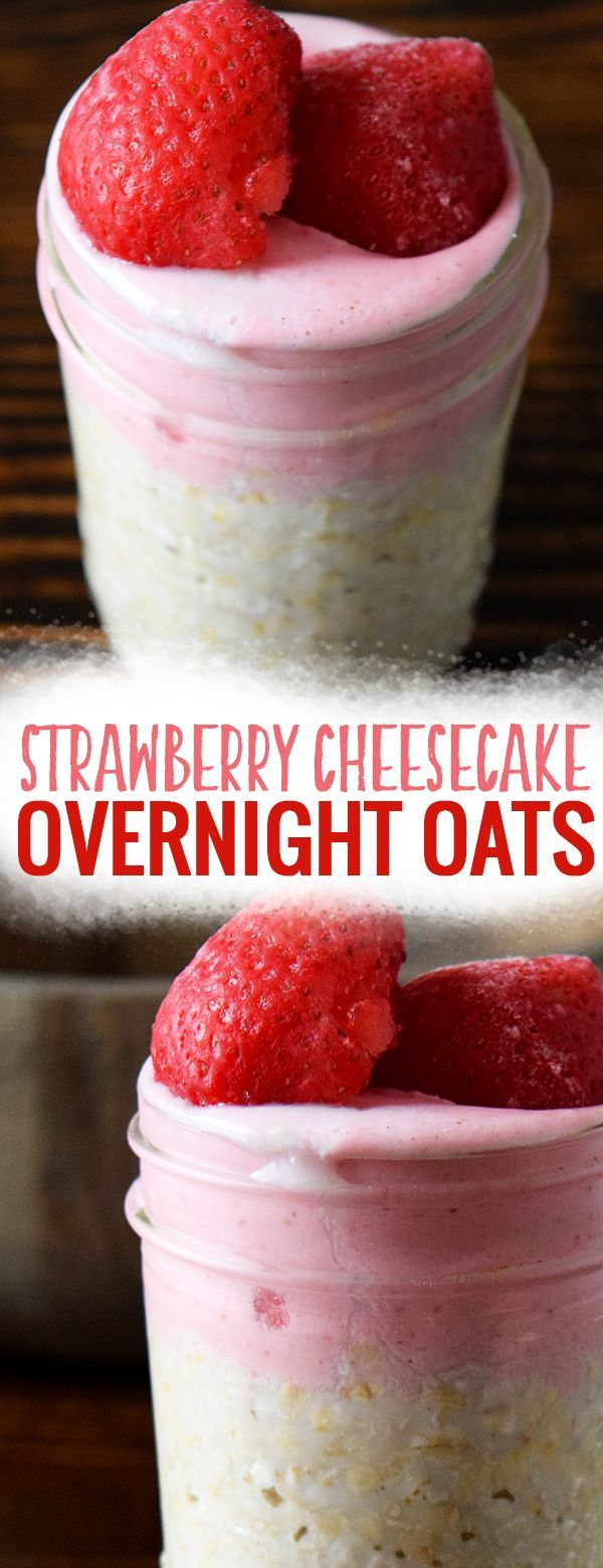 Strawberry Cheesecake Overnight Oats - Easy and healthy overnight oats in a jar make for a fast and easy breakfast. Best of all these overnight oats are made with frozen fruit and you can meal prep them early on in the week as a part of meal plan!