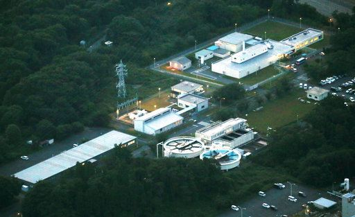 June 07 2017 at 10:53AM Five workers exposed to radiation at Japan nuclear lab https://phys.org/news/2017-06-workers-exposed-japan-nuclear-lab.html  [PhysOrg]