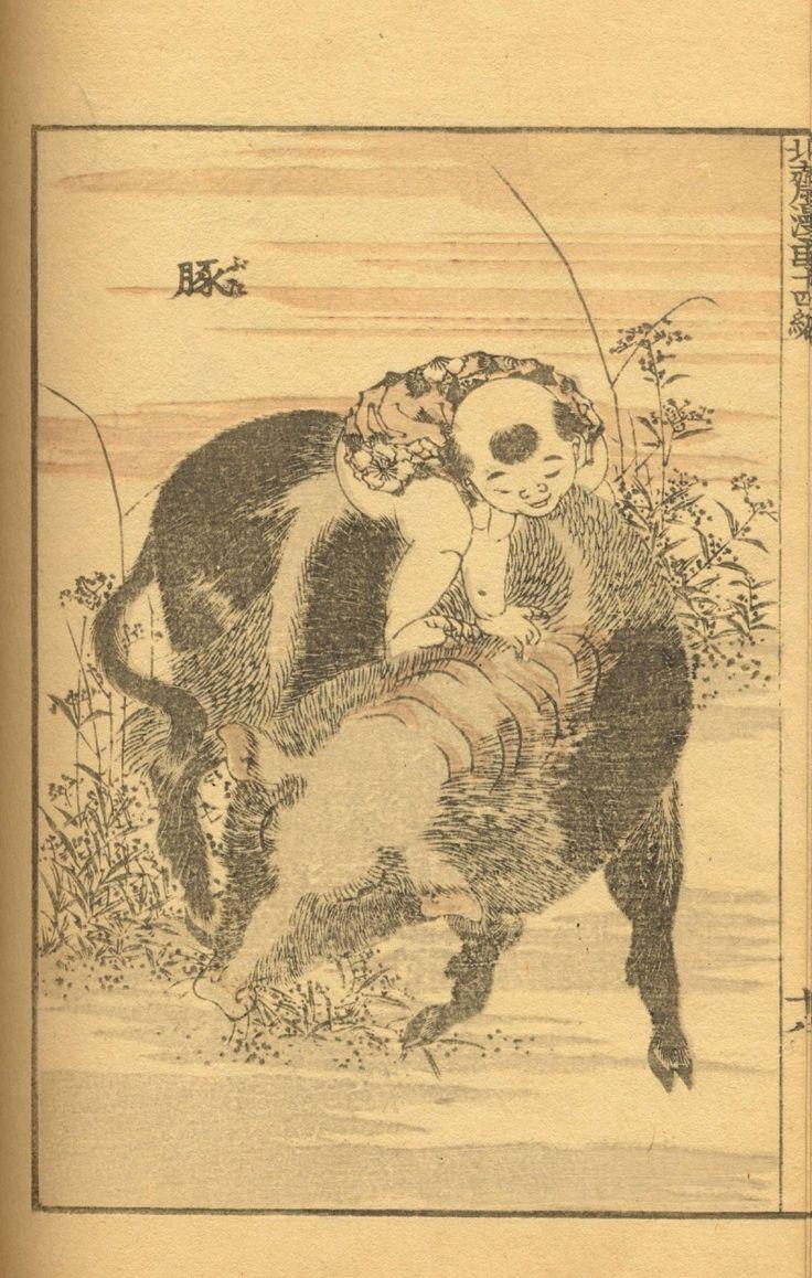Hokusai Manga 256