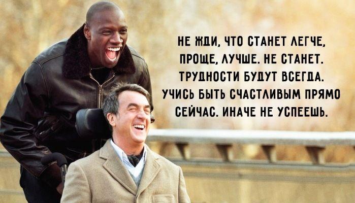 Запоминающиеся цитаты из фильмов) часть 1