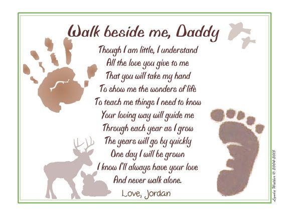 Walk Beside Me Daddy© Poem Baby / Child by KydittlezPrints