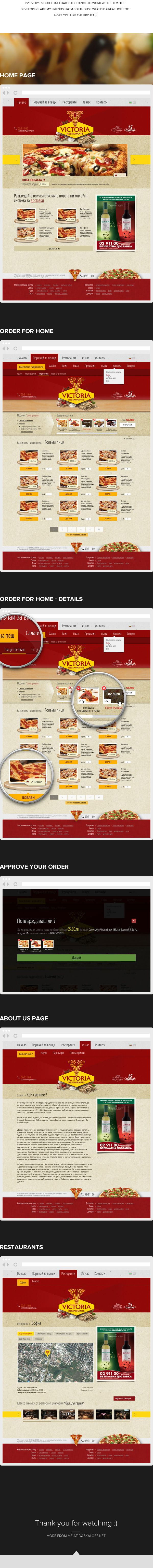 '13 - Pizza Victoria by Stoyan Daskaloff, via Behance