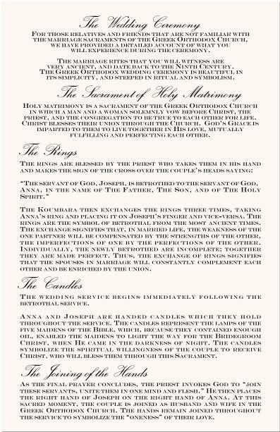 Greek Orthodox Wedding Program Example-Wedding Directories-Order of Service-Church Directories-Program Covers
