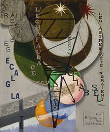 Suzanne Duchamp, Multiplication brisée et rétablie (Broken and Restored multiplication) oil and collage of silver paper on canvas