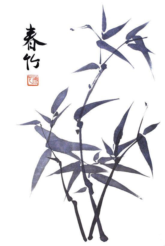 Primavera bambù  originale calligrafia cinese di AuspiciousInk