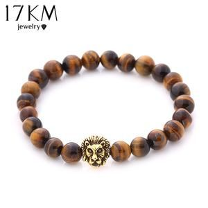 Earthy Vintage Beads with Lion Bracelet