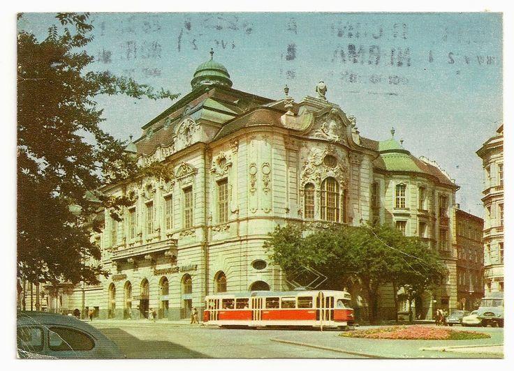 stamp and postcard: The look of Bratislava 2.15.circa 1967 reduta