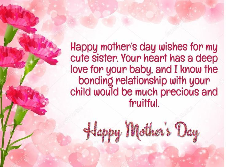 Happy Mothers Day Quotes For Sisters Happy Mothers Day Quotes Happy Mother Day Quotes Mother Day Message Happy Mothers Day Wishes