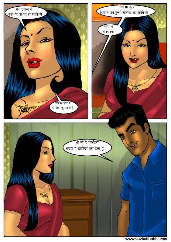 Manoj Ki Malish  Savita Bhabhi Latest Comic Episode - 5 -5443