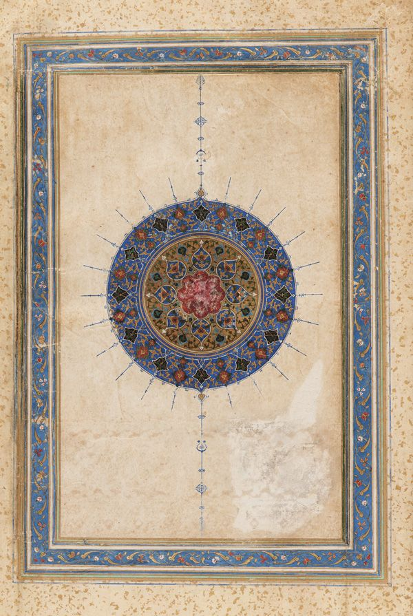 """Folio from a """"Khusraw u Shirin"""" by Nizami (d.1209); recto: Sun-burst medallion (Shamsa); verso: text: Unwans 