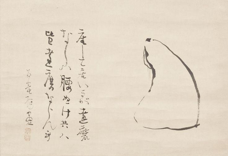 'Self-Portrait', Sengai Gibon