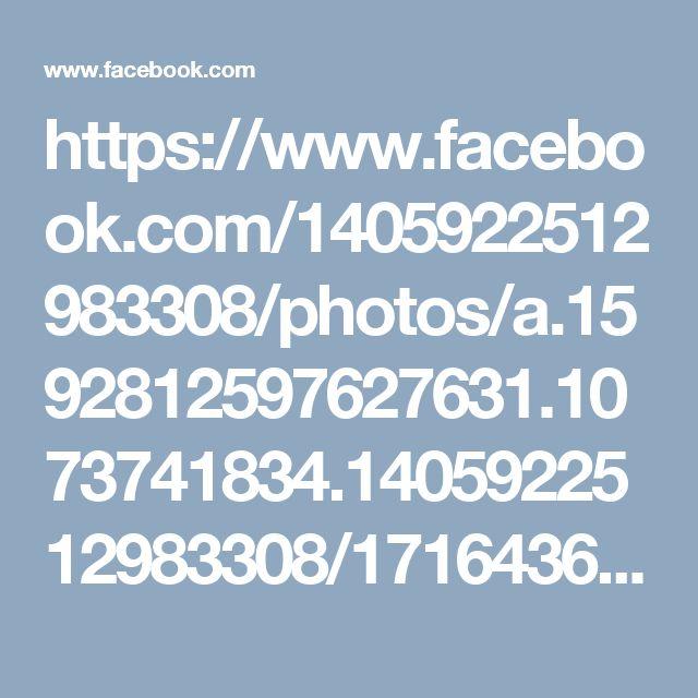 https://www.facebook.com/1405922512983308/photos/a.1592812597627631.1073741834.1405922512983308/1716436485265241/?type=3&theater