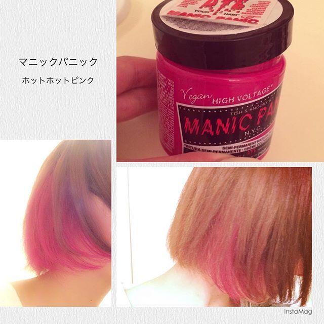 WEBSTA @ yayoisakimoto - 初マニパニ!自分でカラーしたの♡めっっちゃ鮮やかだね。あ、さらに髪切ったよ。 #マニパニ #マニックパニック #ホットホットピンク #pinkhair #manicpanic #hothotpink #ポイントカラー #ショートボブ #マッシュルーム #ボブ #ヘアアレンジ #咲本弥生 #やよい #hairstyle #派手髪 #やっぱピンク #pink #インナーカラー #インナーカラーピンク