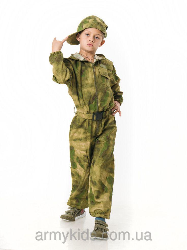 Комбинезон детский Сталкер для мальчиков камуфляж A-TACS  от 4 до 10 лет15-110
