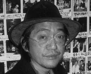 Ramo Nakajima
