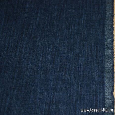 Костюмная фланель серо-синяя 1600 шерсть