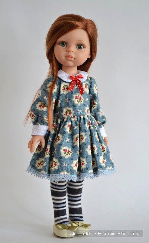 Комплект одежды для девочек от Паола Рейна / Одежда для кукол / Шопик. Продать…