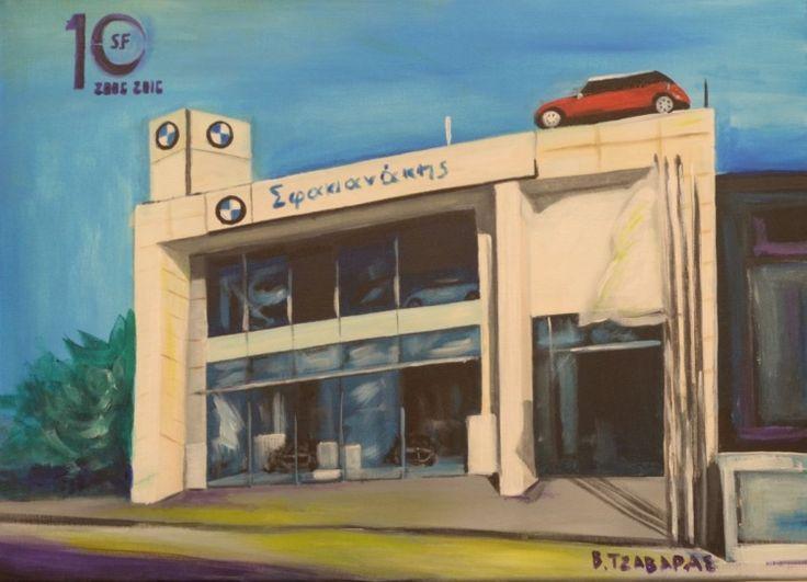 BMW Dealer Sfakianakis -