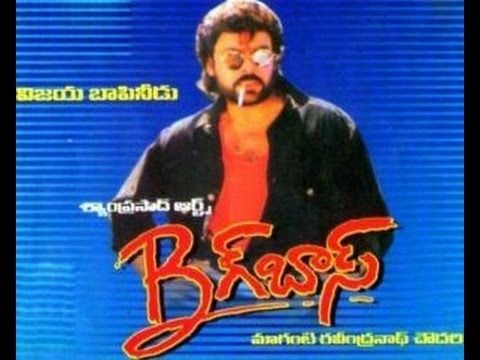 Watch Bigboss Telugu HD Full Movie Online
