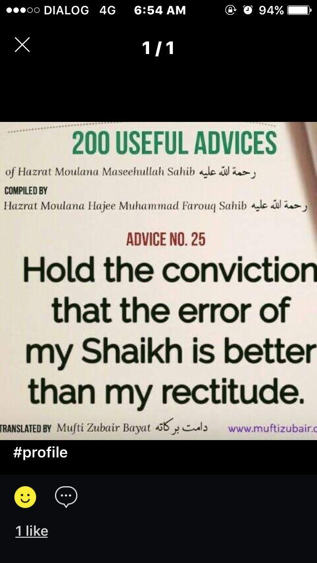 spiritual gems of islam pdf