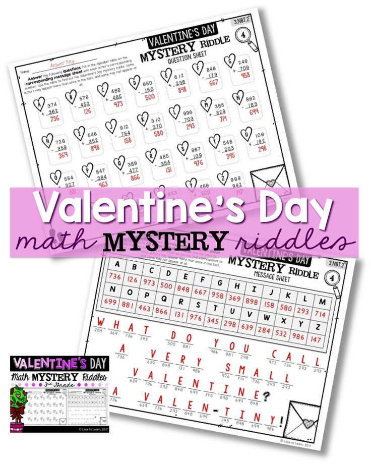 231 best valentine's day math activities images on pinterest, Ideas