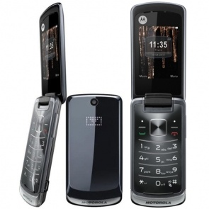 Motorola EX211 Gleam Black