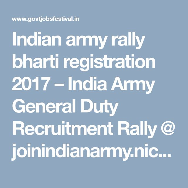 The  Best Indian Army Recruitment Ideas On   Indian