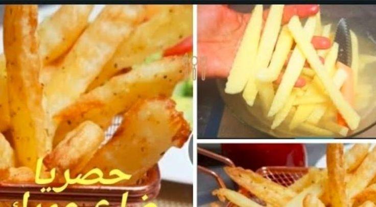 سر احترافي البطاطس المقرمشة بدون مقلاة لا جهاز ولا حمام زيتي مثل المطاعم Food Pineapple Fruit