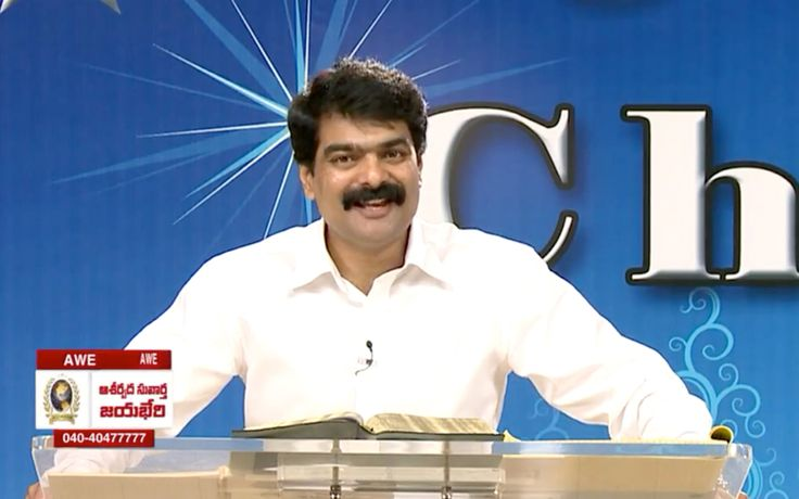 Bro Anil Kumar - TV Messages - 19 April 2015