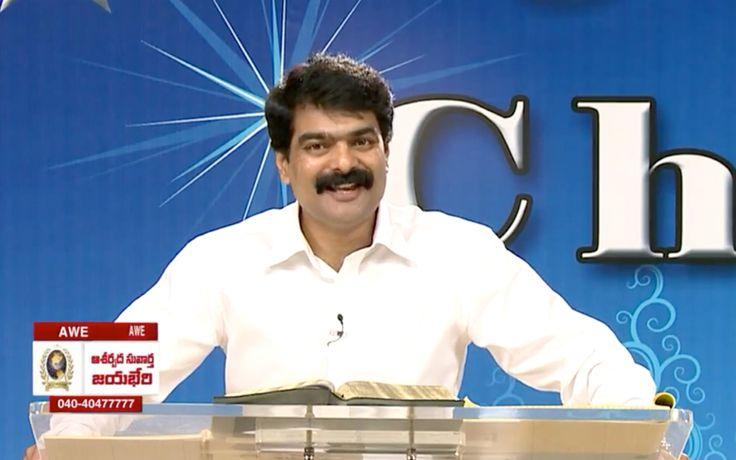 Bro Anil Kumar - TV Messages - 19 April 2015