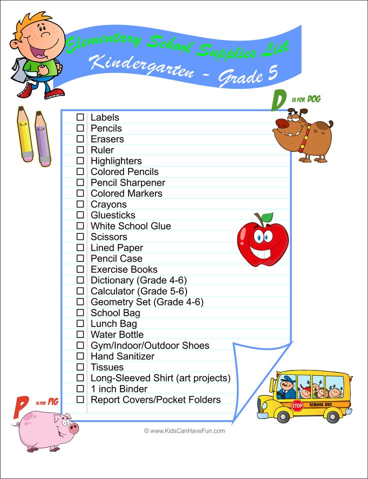 school supply list for teachers