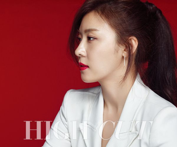 Ha Ji Won in High Cut Vol. 154 Look 3