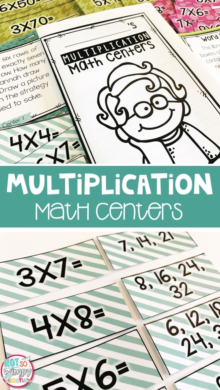 Multiplication Third Grade Math Centers Not So Wimpy