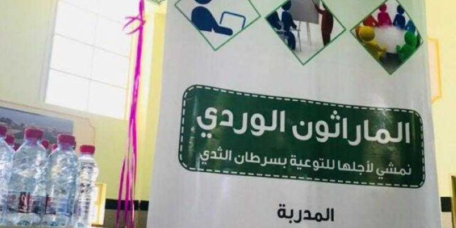 اختتام فعاليات صيفي مجمع كليات البنات بجامعة الجوف