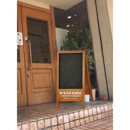 atmack・家具 雑貨 事務用品 - 両面 ボード 黒板 ウェルカムボード 店舗用 立て看板 木製 ブラックボード|Yahoo!ショッピング