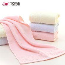 Jingjing wassen handdoeken katoenen handdoek absorberende katoenen handdoek bar huid zachte handdoek droog haar verdikking paar(China (Mainland))