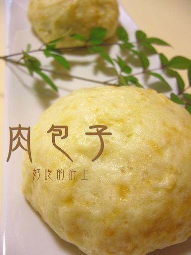 ふんわりホカホカが最高の贅沢!手作り中華まんレシピ by みぃさん ...