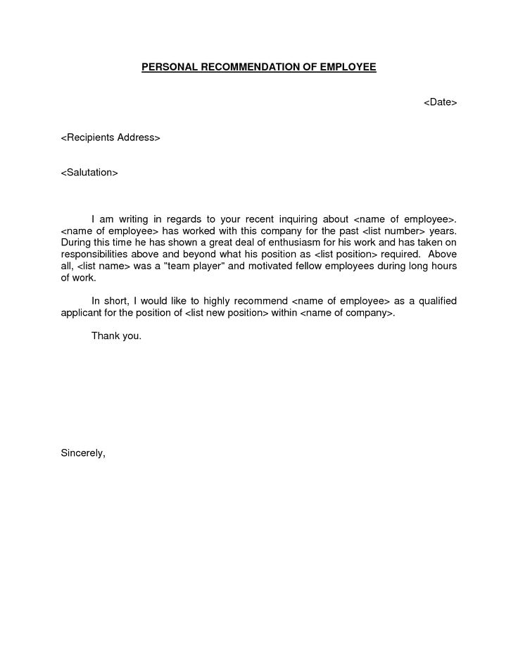 The 25 best ideas about Employee Recommendation Letter on – Sample Work Reference Letter