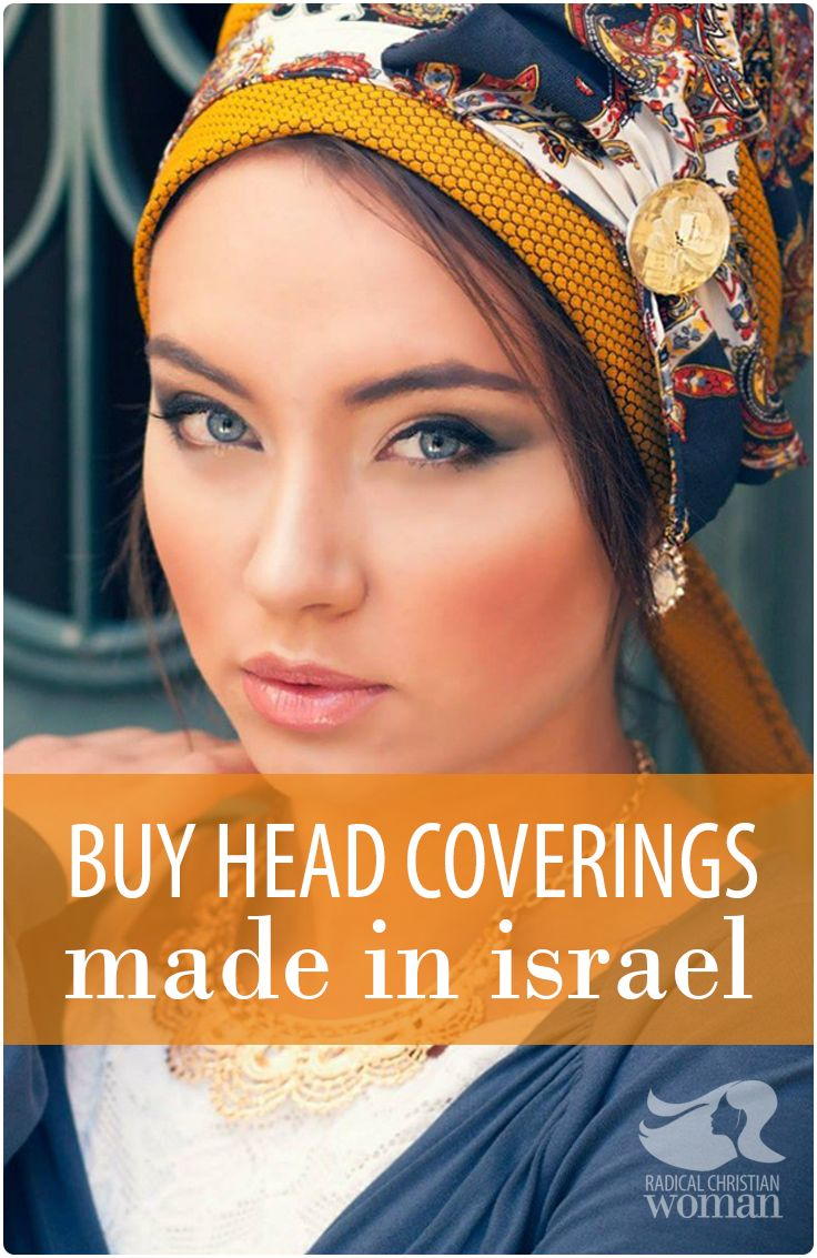 Check out this amazing company based in Israel that employees multiple designers with different approaches to head covering and modest clothing.